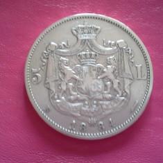 5 LEI 1884 SUPERBA - Moneda Romania