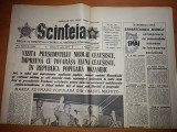 ziarul scanteia 21 aprilie 1979 ( vizita lui ceausescu in mozambic )