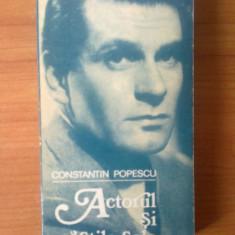 U5 Actorul si mastile sale - Constantin Popescu - Roman, Anul publicarii: 1987