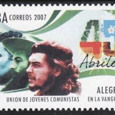 Cuba 2007 - Tineretul comunist 1v.neuzat, perfecta stare - Timbre straine