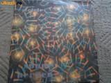 Formatia STELELE SOARE IN INIMI SONNE IM HERZEN disc vinyl lp muzica pop rock