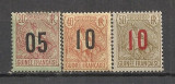 Guineea.1912 Cioban-supr.  3 buc.  SG.48