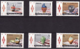 Romania 1988 - Arta populara 6v.cat.nr.3792-7 neuzat,perfecta stare