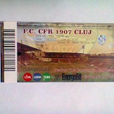 CFR Cluj Napoca - CSMS Iasi (17 august 2012) - Program meci