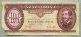 900 BANCNOTA  - UNGARIA - 100 FORINT  - anul 1993 -SERIA 095510 -starea care se vede