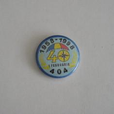 BIMR1 - MILITARA - OMAGIALA - CERCETASII ARMATEI - INSCRIPTIA 404 - ANUL 1998