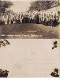 Bucovina (Suceava ) - Straja, Radauti -  foto WWI, Necirculata, Printata
