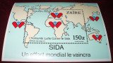 ZAIRE  1990 -  LUPTA IMPOTRIVA  SIDA   -  NEUZATE