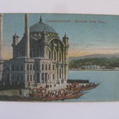 C.P. CONSTANTINOPOLE NECIRCULATA DIN ANII 1900, Printata