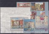 Romania,pictura Venetia,Nr lista 810,811.