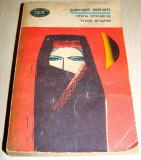 Chira Chiralina / Mos Anghel - Panait Istrati, Alta editura, 1969