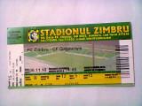 FC Zimbru - CF Gagauzya (6 noiembrie 2010)