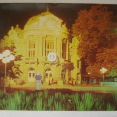 Vederi ( Carti postale) - VARNA, Europa, Circulata, Fotografie
