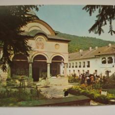 Vederi ( Carti postale ) - MANASTIREA COZIA