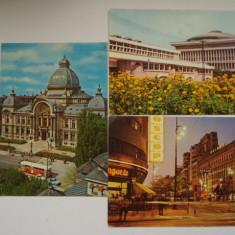 Vederi ( Carti postale ) - BUCURESTI - Palatul C.E.C. / Institutul politehnic / B-dul Gh. Magheru - Carte Postala Muntenia dupa 1918, Circulata, Fotografie