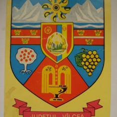 Vederi ( Carti postale ) - STEMA JUDETULUI VALCEA - Carte Postala Oltenia dupa 1918, Circulata, Fotografie