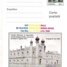 #carte postala-Editia de lux-Expozitia bilaterala de filatelie Romania-Isralel 2000-CLUJUL DE ALTADATA -marca fixa