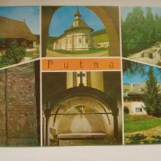 Vederi ( Carti postale ) - PUTNA - Suceava - Carte Postala Moldova dupa 1918, Circulata, Fotografie