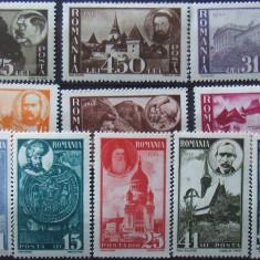 ROMANIA 1944/45 - CASTELE, 11 VALORI NEOBLITERATE - E1366, Romania 1900 - 1950