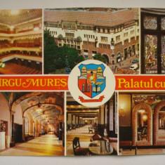 Vederi ( Carti postale ) - TARGU MURES - Palatul culturii