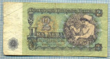 1030 BANCNOTA  - BULGARIA - 2 LEVA - anul 1974 -SERIA 654736 -starea care se vede