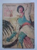 Asta-i cartea cu povesti - Al. Gheorghiu Pogonesti (ilustratii Val Munteanu)  / C21P, Alta editura