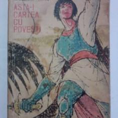 Asta-i cartea cu povesti - Al. Gheorghiu Pogonesti (ilustratii Val Munteanu) / C21P - Carte de povesti