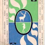 ROMANIA TURISTICA - harta   ,  16
