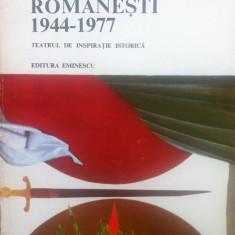 O ANTOLOGIE A DRAMATURGIEI ROMANESTI 1944-1977 - Carte Antologie