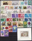 1369 - lot.timbre Romania neuzat,perfecta stare,serii complete