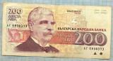 1126 BANCNOTA  - BULGARIA - 200 LEVA - anul 1992 -SERIA 5930373 -starea care se vede