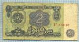 1140 BANCNOTA  - BULGARIA - 2 LEVA - anul 1974 -SERIA 850182 -starea care se vede