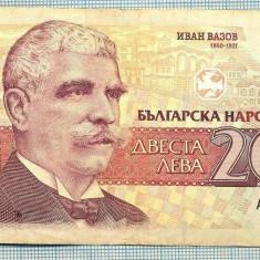 1129 BANCNOTA - BULGARIA - 200 LEVA - anul 1992 -SERIA 0607821 -starea care se vede