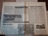 ziarul tineretul liber 1 februarie 1990