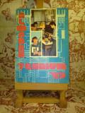 """Almanah Tehnium 1983 """"7576"""""""