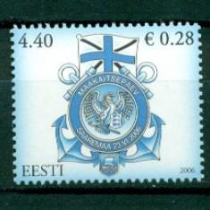Estonia.2006 Parada Flotei Marine HE.209 - Timbre straine, Nestampilat