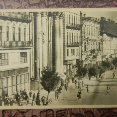ARAD - RPR - Carte Postala Crisana dupa 1918