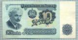 1287 BANCNOTA  - BULGARIA - 10 LEVA - anul 1974  -SERIA 7708237 -starea care se vede