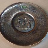 Vas decorativ din cupru - provenienta israeliana, Ornamentale