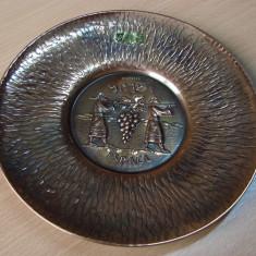 Vas decorativ din cupru - provenienta israeliana - Metal/Fonta, Ornamentale