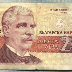 1284 BANCNOTA - BULGARIA - 200 LEVA - anul 1992 -SERIA 2228535 -starea care se vede