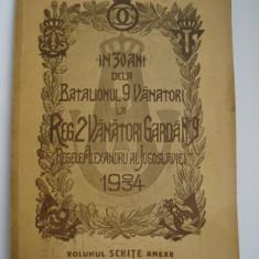 In 30 ani dela Batalionul 9 Vanatori la Reg. 2 Vanatori Garda N 9 - Regele Alexandru al Jugoslaviei -1934 - Hartie cu Antet