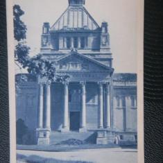 ARAD 1957 - Carte Postala Crisana dupa 1918
