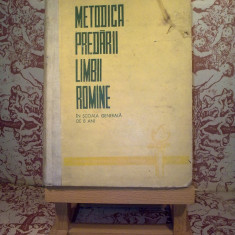 Stanciu Stoian - Metodica predarii limbii romane in scoala generala de 8 ani - Manual scolar, Alte materii