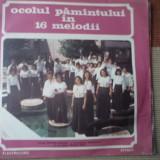 Ocolul pamantului in 16 melodii DIRIJOR Nicolae Gasca muzica cor disc vinyl lp