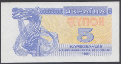 Ucraina 5 Karbovantsiv 1991 UNC foto