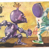 #carte postala(ilustrata)-UNIVERSIADA 81