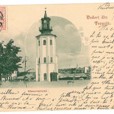 1415 - Litho, Galati, TECUCI, firemen tower - old postcard - used - 1900 - TCV - Carte Postala Moldova pana la 1904, Circulata, Printata