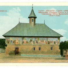 1367 - SUCEAVA, Vechea Mitropolie, capela - old postcard - unused - Carte Postala Bucovina 1904-1918, Necirculata, Printata