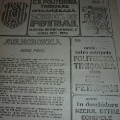 Program meci fotbal POLITEHNICA TIMISOARA - JIUL PETROSANI 15.06.1978